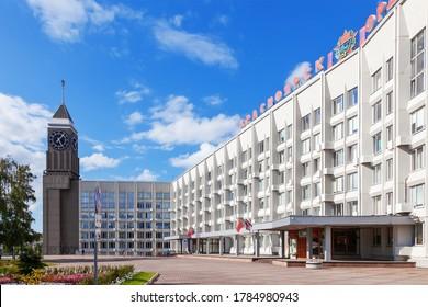 Krasnoyarsk, Russia, July 2020: Krasnoyarsk city administration building with clock