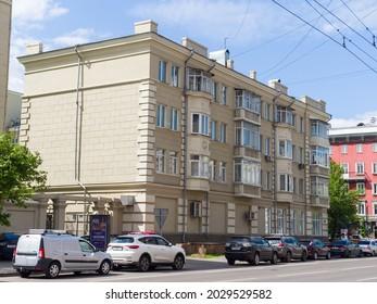 Krasnoyarsk. Russia - June 15, 2021: Streets of summer Krasnoyarsk. City center