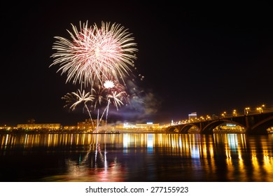 "Krasnoyarsk, Russia - May 9, 2015:  fireworks celebration ""Victory Day"""