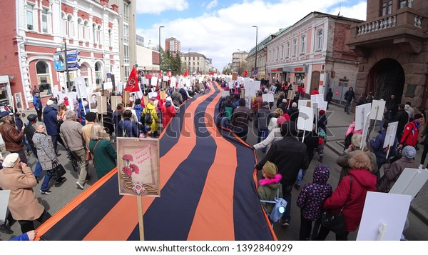 krasnoyarsk-russia-may-9-2019-600w-13928