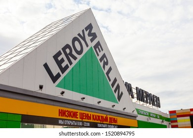 Krasnoyarsk, Russia, September 2019; Leroy Merlin Store in Krasnoyarsk. Leroy Merlin is a French home-improvement and gardening retailer