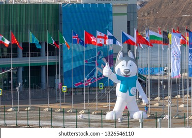 Krasnoyarsk, Krasnoyarsk Territory, Russia - March 1, 2018: Under the Universiade-2019 brand. Object of the Universiade, Platinum Arena