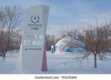 KRASNOYARSK/RUSSIA - January 08 2018: countdown to the start of the winter Universiade-2019