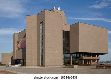 Krasnoyrsk, Krasnoyarsk region / Russia - 09.20.2019: Museum Center Peace Square