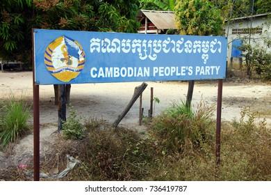 KRATIE, CAMBODIA - FEB 9, 2015 -Billboard for political party in Kratie Province, Cambodia