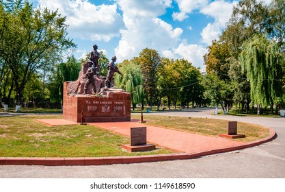 """KREMENCHUK, UKRAINE - AUGUST 04, 2018: monument for solders, who died in Afghanistan operation. Text say """"On the Afghanistan road"""""""