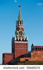 Kremlin Clock is a historic clock in Moscow Kremlin, Red Square