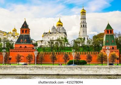 The Kremlin dome