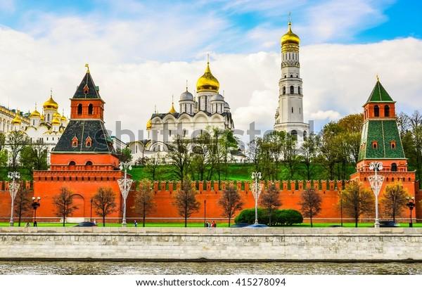 Crisis In The Kremlin: Homeland Of The Revolution Download