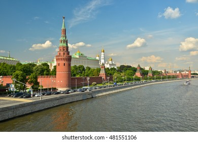 Kremlin embankment of the Moscow river. The Moscow Kremlin in the late spring.