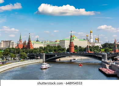 Kremlin embankment in Moscow. View to Moscow Kremlin from the Moscow river