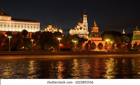 Kremlin Embankment - Embankment of the Moskva River near the Kremlin at night. Moscow, Russia