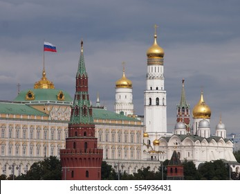 The Kremlin in Moscow viewed from a bridge over the river on a sunny day