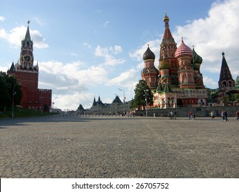 kremlin red square at day in Moscow