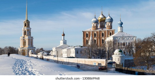 Kremlin. Ryazan (Art. Pereyaslavl-Ryazan). Panorama. Russia December 2016