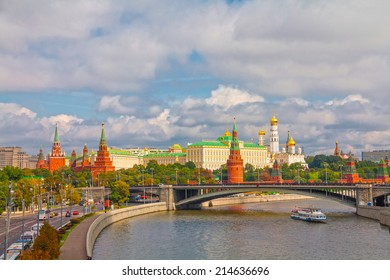 The Kremlin. View from Moscow river.