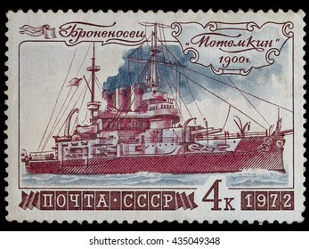 """KRIVOY ROG,, UKRAINE - JUNE 05, 2016: A stamp printed in USSR (Russia) shows Russian battleship """"Potemkin"""" (1900), series """"History of Russian Navy"""", circa 1972"""