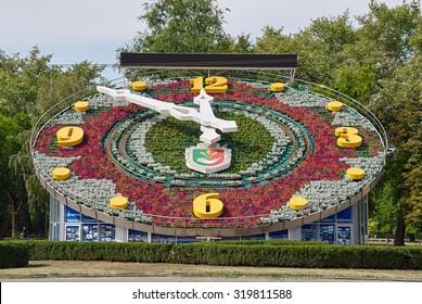 Krivoy Rog, Ukraine - September 22, 2015: Flower Clock in Krivoy Rog, Ukraine. Biggest flower clock in Europe