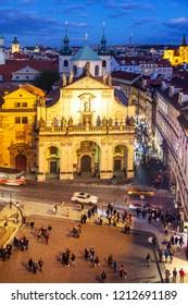 Krizovnicke square, St. Salvatore church, Old Town, UNESCO, Prague (UNESCO), Czech republic