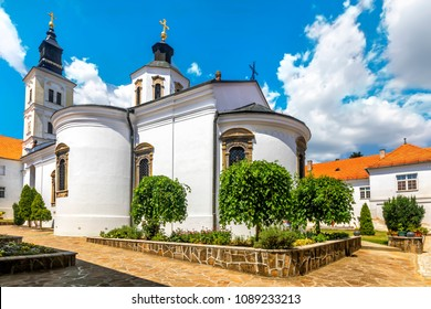 Krusedol Monastery, Fruska Gora National Park, Serbia. Monastery Krusedol episcopal church in Fruska Gora, Serbia. It was founded between 1509 and 1514.