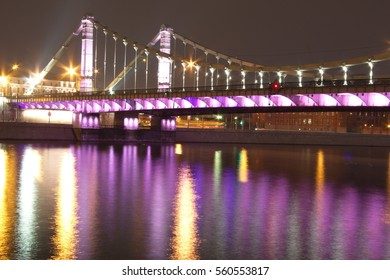 Krymsky Bridge in Moscow, across the river Moskva.