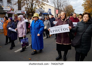 Kryvyi Rih, Ukraine - October 29, 2017: Column of people going in the street during event dedicated to Reformation 500th Anniversary