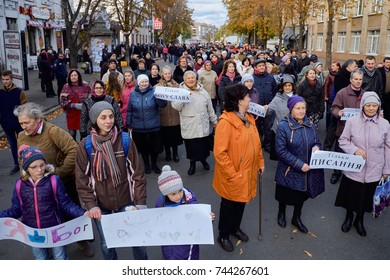 Kryvyi Rih, Ukraine - October 29, 2017: People procession at event dedicated to Reformation 500th Anniversary