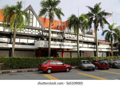 KUALA LUMPUR - 07 JAN: Royal Selangor Club in Kuala Lumpur, Malaysia on 07 January 2017