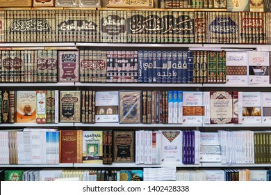 Kuala Lumpur, 1 April 2019. International Book Fair 2019 is annual fair locate at PWTC. The image show some Islamic Book Collection by great Islamic Scholar.