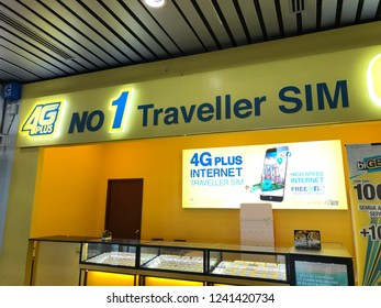 Kuala Lumpur, 27 Nov 2018: Digi Travel Sim., DBA digi, is a mobile service provider in Malaysia. It is owned in majority by Telenor ASA of Norway with 49%.