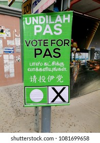 KUALA LUMPUR - APR 30, 2018: Facade of Malaysian Islamic Party (PAS) political bunting in Chow Kit, KL. PAS is an Islamist political party that champions the Islamic Shariah legal system.