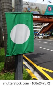 KUALA LUMPUR - APR 30, 2018: Facade of Malaysian Islamic Party (PAS) political bunting in Sentul, KL. PAS is an Islamist political party that champions the Islamic Shariah legal system.
