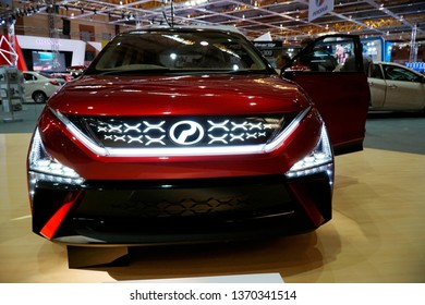 KUALA LUMPUR - April 16, 2019 : Proton concept car from Proton is on display at the Malaysia Autoshow 2019 on in MAEPS, Serdang, Selangor.