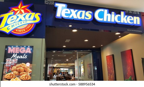 Churchs Chicken Fast Food Chain Images Stock Photos Vectors