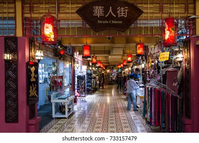 KUALA LUMPUR, MALAYSIA 07 OCTOBER 2017 - The chinese word mean Straits Chinese.