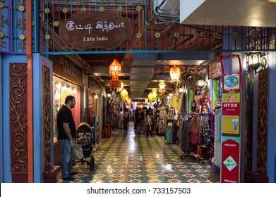 KUALA LUMPUR, MALAYSIA 07 OCTOBER 2017 - The tamil word mean Little Indea