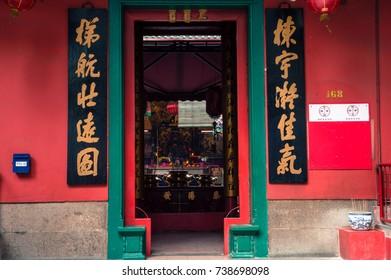 KUALA LUMPUR, MALAYSIA 07 OCTOBER 2017 - Guan Di Temple entrance in Petaling Street.