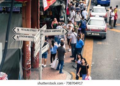 KUALA LUMPUR, MALAYSIA 07 OCTOBER 2017 - A street sign somewhere in Petaling Street.