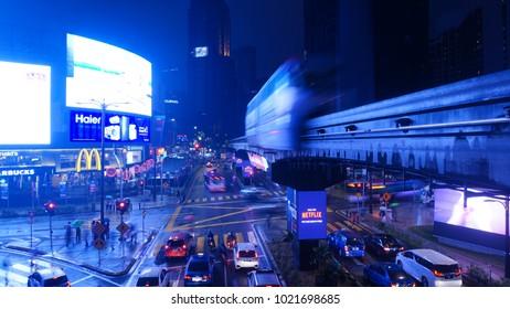 Kuala Lumpur, malaysia, 10 February  2018 : cityscape with wrong white balance