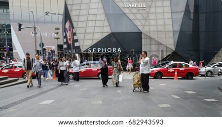 KUALA LUMPUR, MALAYSIA - 17 APRIL 2017 : Luxury shopping area in Bukit Bintang, Kuala Lumpur, Malaysia. Kuala Lumpur is the national capital and most populous city in Malaysia.