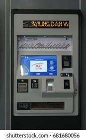KUALA LUMPUR, MALAYSIA 20 JULY 2017: Automatic ticketing machine  at Mass Rapid Transit (MRT) station. MRT is the latest public transportation.