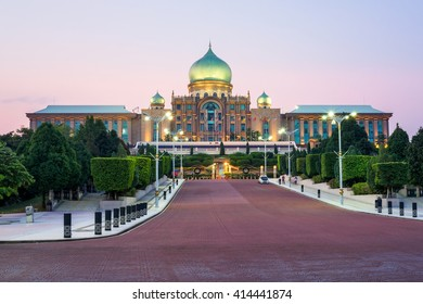 Kuala Lumpur, Malaysia - 22 July 2015: Sunset view of the Perdana Putra building, the office of Prime Minister Malaysia located in Putrajaya.