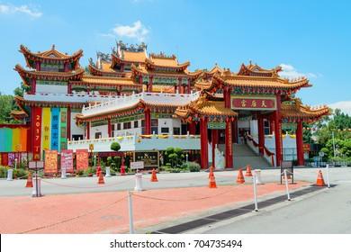 KUALA LUMPUR, MALAYSIA - 22 MAR 2017: Main entrance in chinese Thean Hou Temple