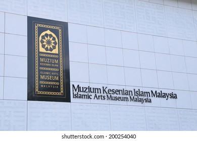 KUALA LUMPUR MALAYSIA - 24 May, 2014: Islamic Arts Museum Malaysia.Islamic Arts Museum was opened in 1998 and one of the most popular tourist attractions in Kuala Lumpur.