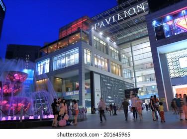 KUALA LUMPUR MALAYSIA - 25 May, 2014:PAVILION Shopping mall in Bukit Bintang. PAVILION is a shopping mall located in Bukit Bintang shopping district opened in 2007.
