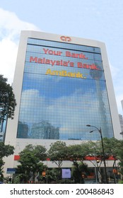 KUALA LUMPUR MALAYSIA - 30 May, 2014:Ambank building. Ambank is the fifth largest banking group in Malaysia with more than 200 branches and their outlet.