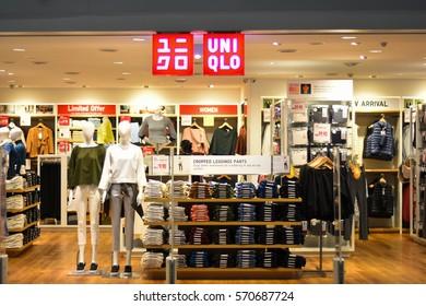 KUALA LUMPUR, MALAYSIA - 31 January 2017: Outside of Uniqlo store. Uniqlo Co., Ltd. is a Japanese casual wear designer, manufacturer and retailer.