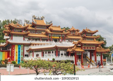 KUALA LUMPUR, MALAYSIA - 6TH APRIL 2017: The outside of the Thean Hou Temple in Kuala Lumpur. People can be seen.