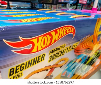 KUALA LUMPUR, MALAYSIA - APRIL 3, 2019: Hotwheels toys logo on display at Toys 'r us. Hotwheels is a product of Mattel, with factories located in Penang, Malaysia and Thailand