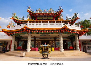 Kuala Lumpur, Malaysia - August 2 2016: Thean Hou Temple decorated with red Chinese lanterns on August 2 2016 in Kuala Lumpur, Malaysia